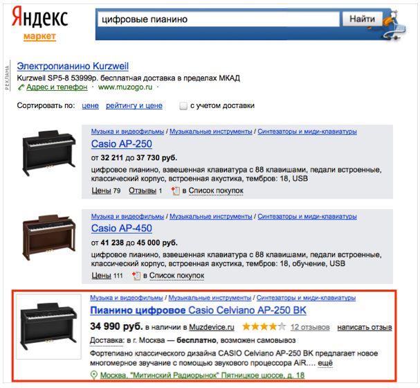 Выбор главного зеркала для доменов с WWW и без в Яндекс.Вебмастере.  Яндекс.Маркет анонсировал запуск...